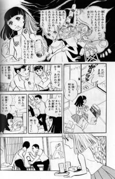 hagio_sayo_160910.jpg