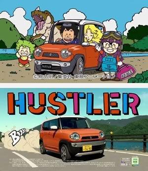 hustlerCM_151202.jpg
