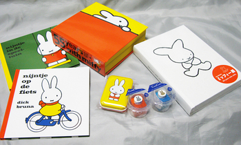 miffy60_goods150504.jpg