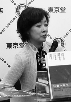 yamao_170928.jpg