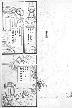 yumikoOshima_160916.jpg