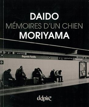 daido_180112.jpg