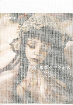 yaso_tarinakagawa_180610.jpg